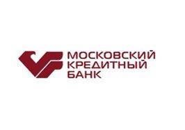 Застройщик ЖК «Рациональ» получил аккредитацию в банке «Московский кредитный банк»