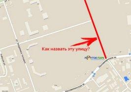 Название новой улицы Реутова выберут жители