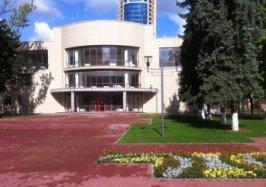 Сергей Юров оценил ход строительства Дворца бракосочетаний